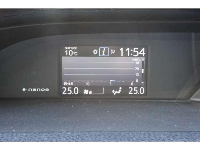 液晶マルチディスプレイで車の状況をご確認いただけます。