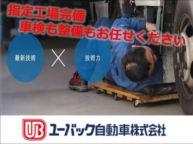 【近畿運輸局指定工場(民間車検工場)】 お客様の大切な愛車を末永く安心サポートさせて頂きます!
