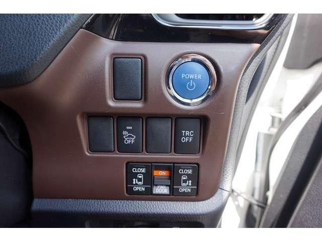 プッシュスタートですのでボタン一つでエンジン始動ができます。