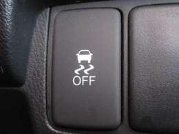 ■横滑り防止機能■カーブを曲がる際、車が不安定、危険な状況を検知すると、ブレーキやエンジンの回転数を自動的に制御します。