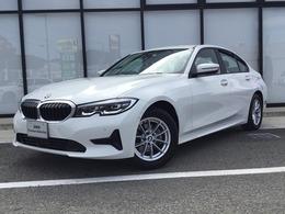 BMW 3シリーズ 318i 当社試乗車 ACC LEDヘッド 16AW