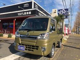 ダイハツ ハイゼットトラック 660 ジャンボ SAIIIt 3方開 4WD ストロング防錆パック