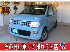 日産 オッティ の中古車 660 M 神奈川県相模原市中央区 1.0万円