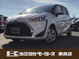 トヨタ シエンタ 1.5 X 7人乗り・キーフリー・バックカメラ