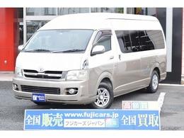 トヨタ レジアスエース . キャンピング ナッツRV ラディッシュ