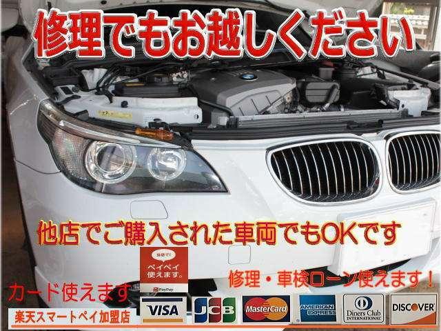 BMW専門店の安心できる整備技術と専用機器で整備!当店で購入されていない方もお気軽に修理・車検などご依頼頂いております。[お見積り後の施工で安心です]