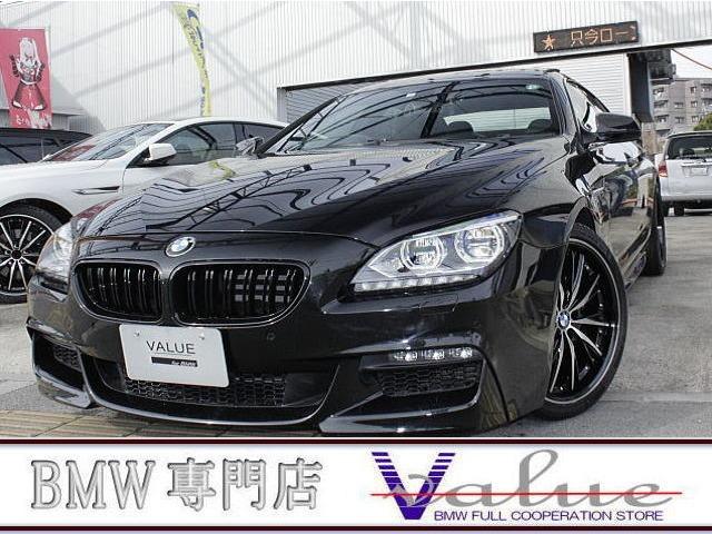 BMW専門店バリューです。販売から整備までBMW専門店のノウハウをお客様にご提供しております
