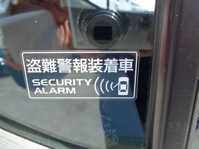 純正盗難警報装着車で、貴方の車を守ってくれます
