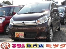 日産 デイズ 660 J ナビ 1ヶ月/走行無制限保証付