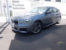 BMW 6シリーズグランツーリスモ 630i Mスポーツ 管理車両・パノラマサンルーフ・2年保証