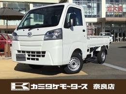 ダイハツ ハイゼットトラック 660 スタンダード SAIIIt 3方開 軽自動車・トラック・スマートアシスト