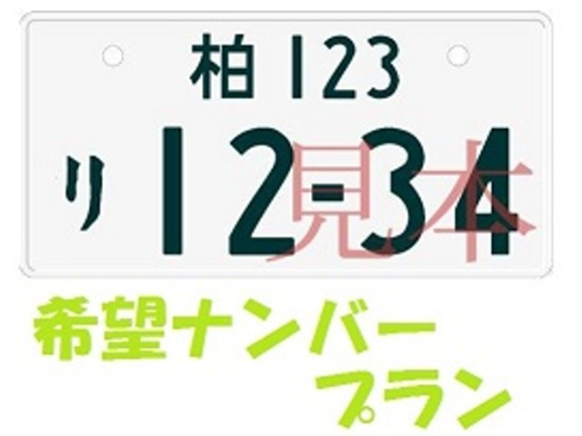 Bプラン画像:記念日やお誕生日に^^♪
