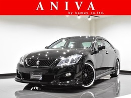 トヨタ クラウンアスリート 2.5 アニバーサリーエディション 黒革 新品車高調 新品20AW 新品フルエアロ