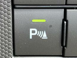 【コーナーセンサー】車両周辺の障害物を検知してブザーで知らせてくれます。