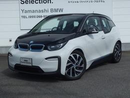 BMW i3 スイート レンジエクステンダー装備車 ワイヤレスチャ-ジ カパリスホワイト