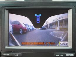 ■ 装備4 ■ フロントカメラ:運転席からの死角をカバー!便利で安心な装備です!