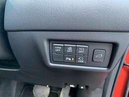 アイドリングストップ 前後衝突軽減ブレーキ 前後誤発進抑制装置 車線逸脱警報システム マツダレーダークルーズコントロール 充実した安全装備!