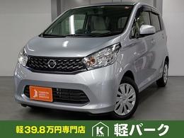 日産 デイズ 660 S 軽自動車 Wエアバッグ エアコン