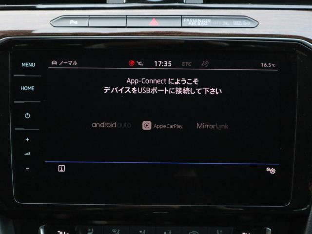 スマートフォンとの通信を可能にするApp-Connectが内蔵されております。