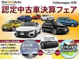 ◇8月のキャンペーン!生年月日を全て足して1.3.5.7ならオプション7万円分プレゼント!◇