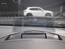 アクティブドライビングディスプレイで視線をそらさず運転できます!!