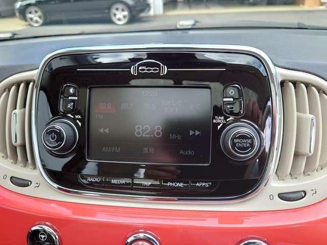 Bluetooth対応!ワイヤレスでお好みのメディアから音楽再生が可能です。