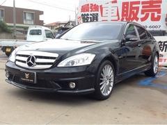 AMG Sクラス の中古車 S63 ロング 千葉県船橋市 190.0万円