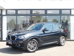 BMW X3 xドライブ20d Mスポーツ ディーゼルターボ 4WD モカレザ-弊社デモカ-後席調整アンビエント