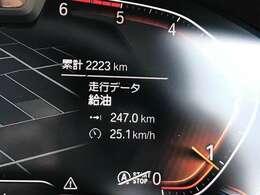 Kagawa BMWは香川県唯一のBMW正規ディーラーです。豊富な在庫バリエーションと試乗車を御用意し、お客様に満足いただけるサービスをお届けできるよう努めております。皆様のお越しを心よりお待ちしております。