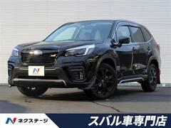 スバル フォレスター の中古車 1.8 スポーツ 4WD 愛知県一宮市 339.9万円