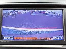 【バックモニター】 駐車が苦手な人の強い味方!後ろの様子が確認できます