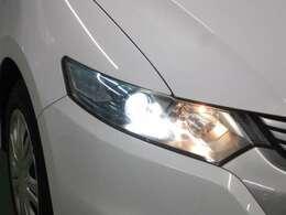 HID(ディスチャージヘッドライト)付きで夜道も明るい視界が保てますので安心です。