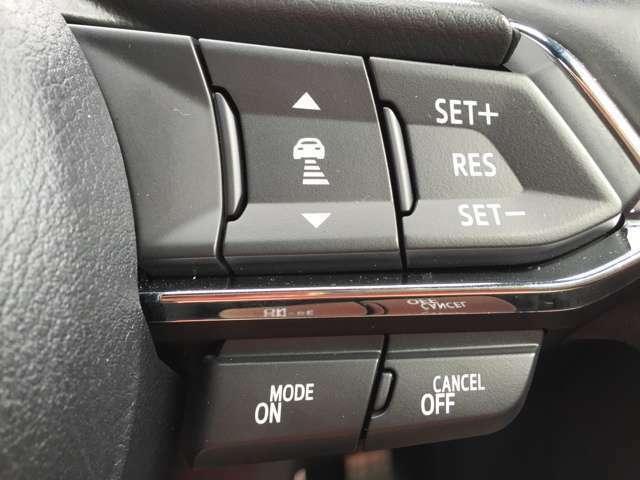 「レーダークルーズコントロール」 自動で車間距離を調整!長距離ドライブの強い味方!!
