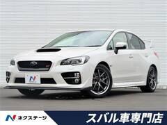 スバル WRX STI の中古車 STI 2.0 タイプS 4WD 愛知県一宮市 359.9万円