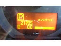 現在走行距離   21.275 KMです!