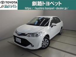 トヨタ カローラアクシオ 1.5X 4WD Mナビ・Bモニター