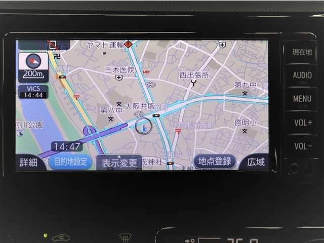 ドライブやレジャーのマストアイテム!快適なドライブをサポートするSDナビ&ワンセグTV付きなので、車内環境は良好です☆彡 お出掛けするのもとってもワクワクしていけそうですね~♪