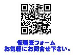 自社ローン・保証人無OK・全国対応OK・お気軽にお問合せ下さい。07038276883 自社ローン簡易審査フォームココからアクセス!!→https://www.take-ban.jp/exami.html