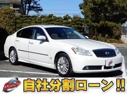日産 フーガ 2.5 250GT 自社 ローン・保証人無・頭金無