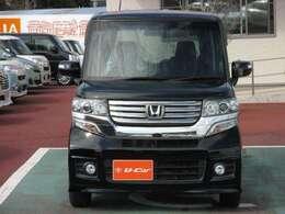 当店舗は下関市古屋町1-12-10にございます。フグで有名な唐戸市場も近くにございます。