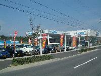 静岡マツダ(株) 浜松志都呂店
