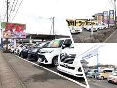 池田輪業グループで在庫約200台以上。乗用車はもちろん、トラックから軽自動車までお客様のニーズに合わせて取り揃えてます。