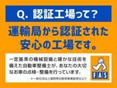 【認証工場】九州運輸局認証工場です!ご購入後のメンテナンス・修理・車検等のアフターもお任せ下さい♪