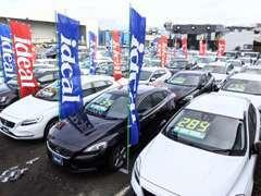 認定中古車展示場!各ブランドの厳選された認定中古車を多数展示。展示場に無いお車もグループ店からお取り寄せ出来ます。