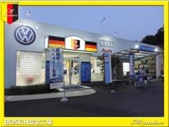 VW、アウディの専門店です。専門店ならではの豊富な知識と技術であなたの輸入車ライフを支えます。
