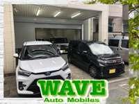 WAVE Auto Mobiles ウェーブオートモービルス 博多店