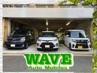 WAVE Auto Mobiles ウェーブオートモービルス 福岡中央区店