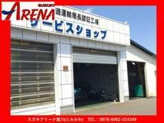 特選中古車多数展示中!お買得車から希少車まで幅広く展示しております。ご来店の際は、ご連絡して頂けると幸いです。