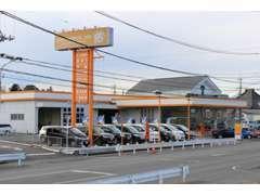当店は埼玉県春日部市で2店舗前橋市1店舗の中古車センターになります。