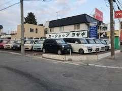 在庫に無いお車も当社のネットワークを通じてお探しいたします。